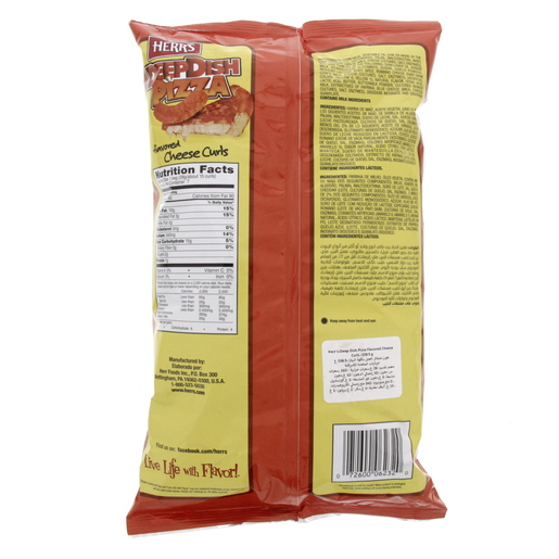 Buy Herr's Deep Dish Pizza Flavored Cheese Curls 198.5g