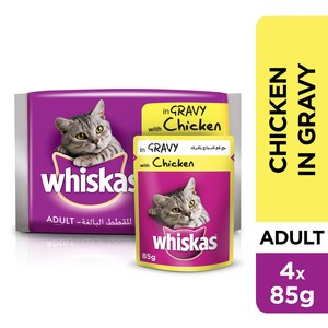 Whiskas Tender Bites Chicken in Gravy Pouch 85g x 4pcs