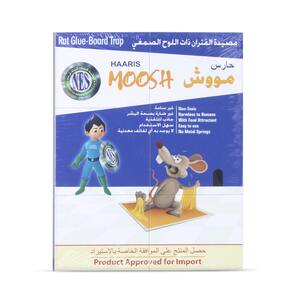 Moosh Rat Trap Glue Board 1pc