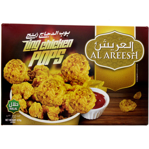 Al Areesh Zing Chicken Pops 420g