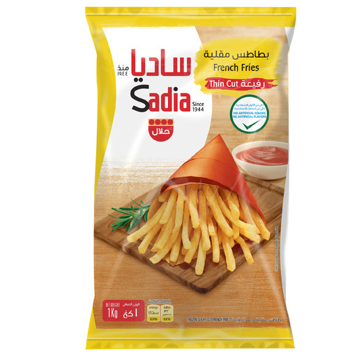 Sadia French Fries Thin Cut 1kg