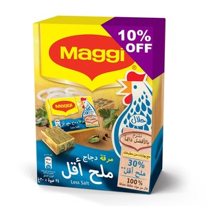 Maggi Chicken Stock Low Salt 20g x 24pcs