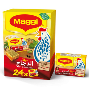 Maggi Chicken Stock Bouillon Cube 24 x 20g