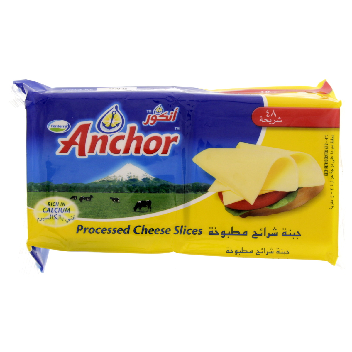 Buy Anchor Processed Cheese Slices 768g Online Lulu Hypermarket Qatar