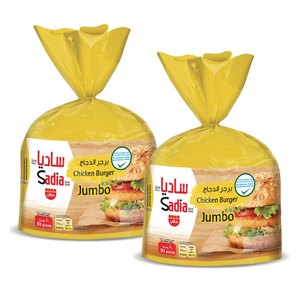 Sadia Chicken Burger Bag 2 x 1kg
