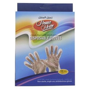 Home Mate Disposable Gloves 100pcs