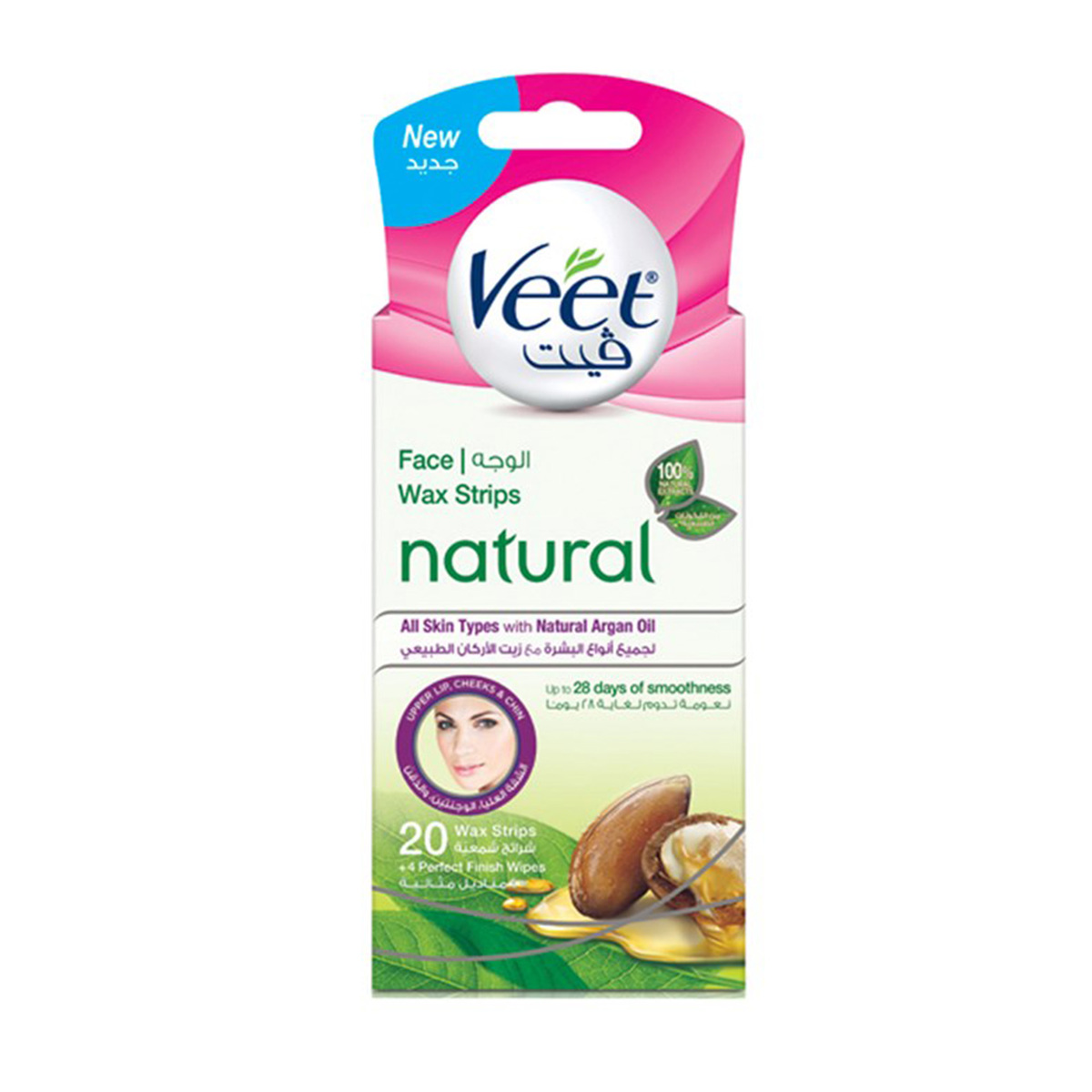 Buy Veet Hair Removal Face Wax Strips Argan Oil 20pcs Online