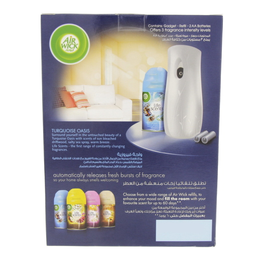 Airwick Life Scents Freshmatic Kit Turquoise Oasis 250ml