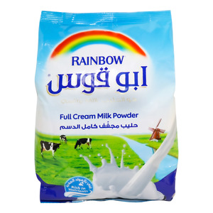 Rainbow Milk Powder 800g