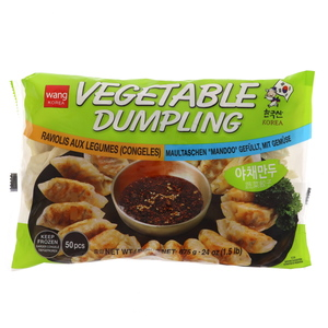 Wang Korea Vegetable Dumpling 675g