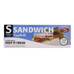 Home Mate Sandwich Zipper Bag Small Size 16.5cm x 14.9cm 50pcs