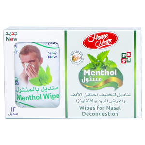 Home Mate Menthol Wipes For Nasal Decongestion 12pcs