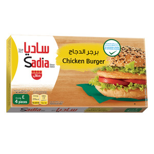 Sadia Chicken Burger 4 Pieces 224g