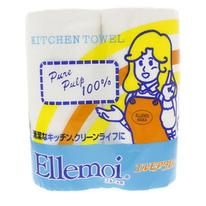 Ellemoi Kitchen Towel 2 Rolls