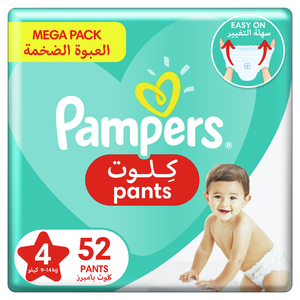 Pampers Baby-Dry Pants diapers With Stretchy Sides for Better Fit Size 4 9-14kg 52pcs