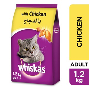 Whiskas® Chicken, Dry Food Adult 1+ years 1.2kg