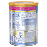 Nestle NAN OPTIPRO Stage 3 From 1 to 3 year 400g