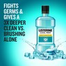 Listerine Mouthwash Cool Mint 250ml