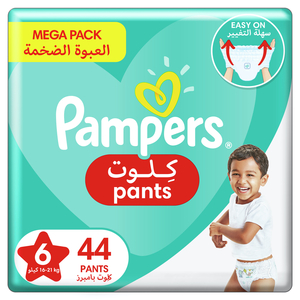 Pampers Baby-Dry Pants diapers With Stretchy Sides for Better Fit Size 6 16+kg 44pcs