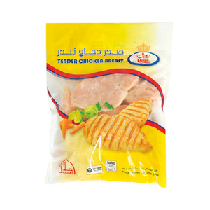 Royal Frozen Tender Chicken Breast 2kg