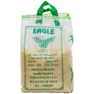 Eagle Indian 100% Sortexed Parboiled Long Grain  Rice 5kg