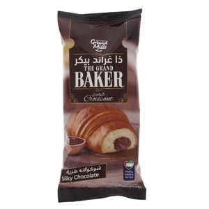 Grand Mills Croissant Silky Chocolate 60g