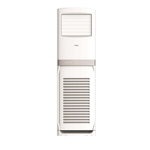 Bompani Floor Standing Air Conditioner BFA50RCO 4Ton