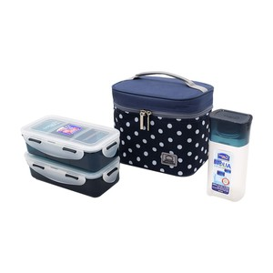 Lock & Lock Lunch Bag with 3pcs Set HPL758S3DB