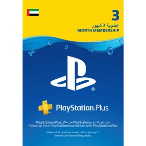 Sony ESD PlayStation Plus 3 Month Membership UAE [Digital]