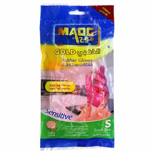 Maog Gold Rubber Gloves Anti-Bacterial Small 1 Pair