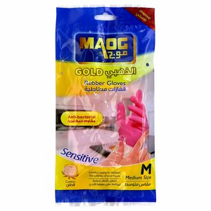 Maog Gold Rubber Gloves Anti-Bacterial Medium 1 Pair