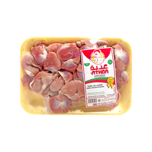 Athba Fresh Chicken Gizzard 450g
