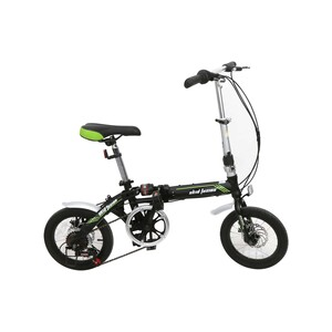 Skid Fusion Foldable Bi-Cycle 14inch FS144 Assorted Colors