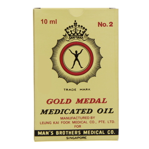 Gold Medal Medicated Oil 10ml