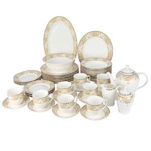 Pearl Dinner Set Gold A151082 47pcs