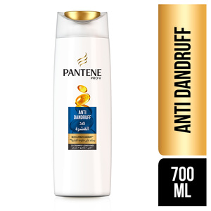 Pantene 2in1 Anti Dandruff Shampoo 700ml