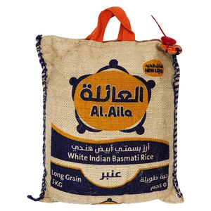 Al.Aila White Indian Basmati Rice 5kg