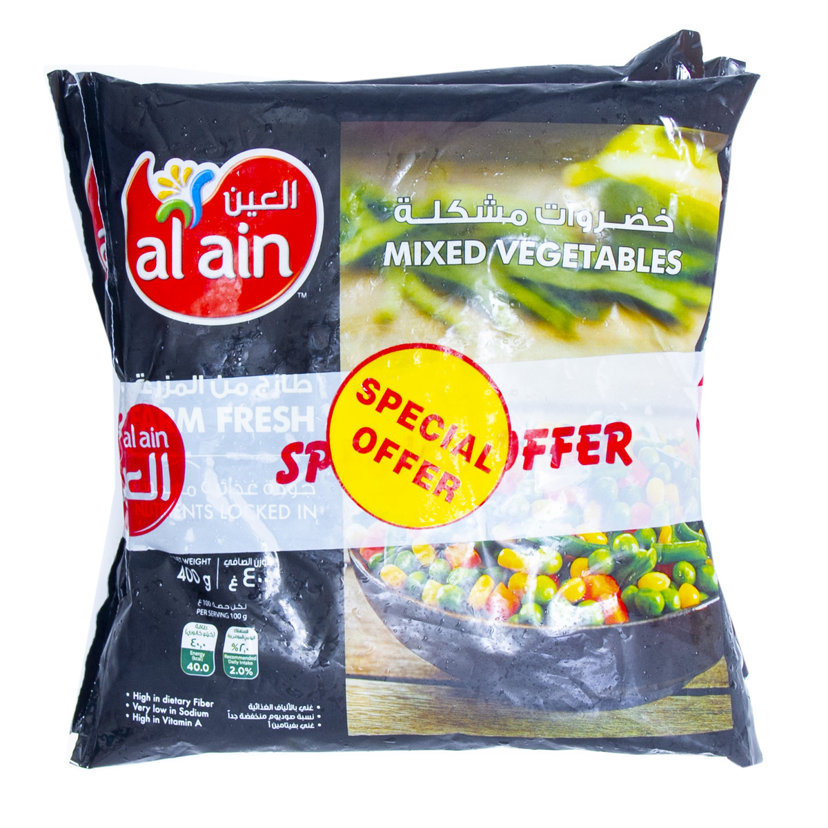 Al Ain Mixed Vegetables 3 x 400g