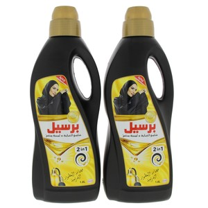 Persil Abaya Shampoo French 2 In 1 2 X 1.8Litre