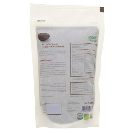 Earth's Finest Organic Chia Seeds 300g