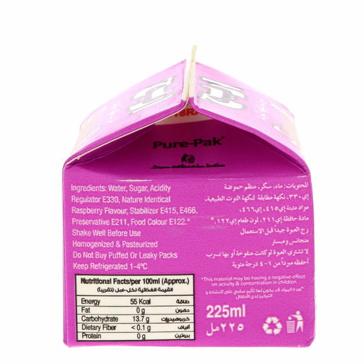 Areej Raspberry Flavoured Drink 12 x 225ml