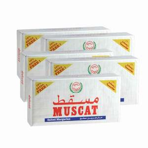 Muscat Margarine Salted 5 x 200g