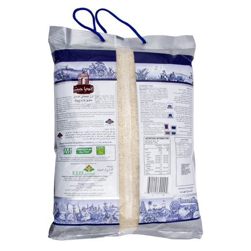 India Gate Super Basmati Rice 5kg