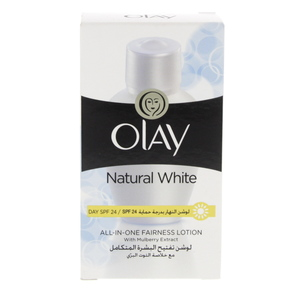 Olay Natural White Day Lotion 75ml