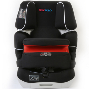 First Step Baby Car Seat Gilbert