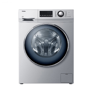 Haier Front Load Washing Machine HW8012636S 8Kg