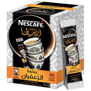 Nescafe Arabiana Instant Arabic Coffee With Saffron 3g
