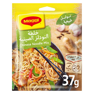 Maggi Chinese Noodle Mix 37g