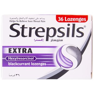 Strepsils Extra Blackcurrent Lozenges 36pc
