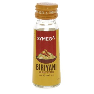 Symega Biriyani Culinary Essence 20ml